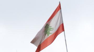 3c_359x201_lb_Liban-flaga
