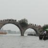 Chińska Wenecja, chiński cyrk