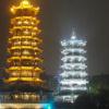 Guilin, w końcu Chiny