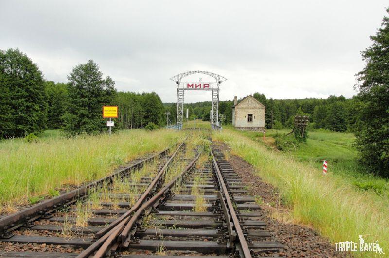 Przejście graniczne kolejowe Zubki Białostockie-Bierestowica