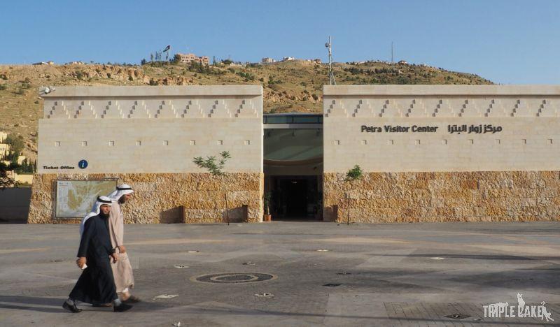 Petra, Visitors Center / Centrum Turystyczne