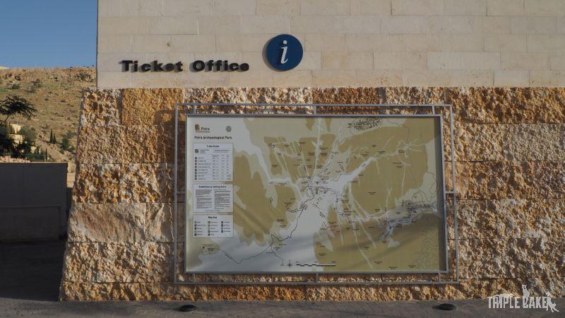 Petra, Ticket Office / Kasa biletowa