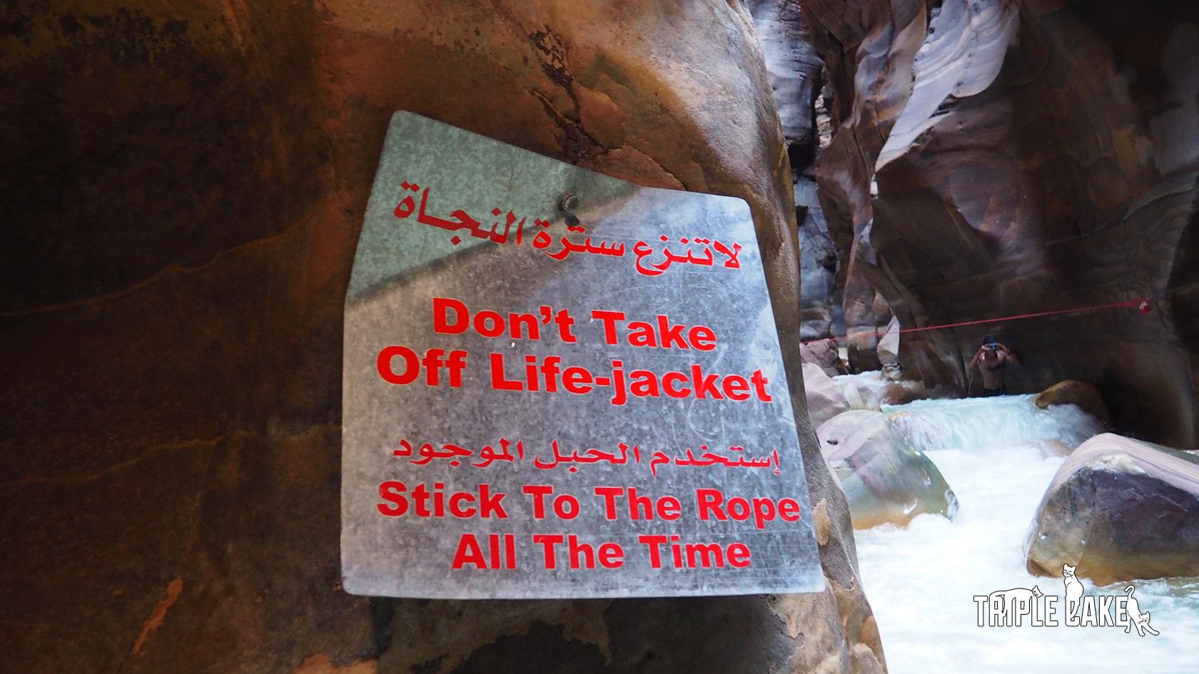 Mujib Siq Trail