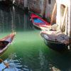City break w Wenecji nie tylko na Walentynki